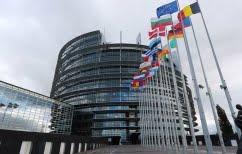 ΝΕΑ ΕΙΔΗΣΕΙΣ (Σε ύφεση η Ευρωζώνη, το 2021 αναμένεται ανάκαμψη)