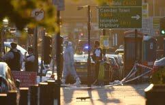 ΝΕΑ ΕΙΔΗΣΕΙΣ (Τρομοκρατική επίθεση στο Λονδίνο: Συνελήφθη 18ος ύποπτος)