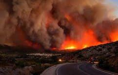 ΝΕΑ ΕΙΔΗΣΕΙΣ (Ζάκυνθος: Σε ύφεση η φωτιά στη Μποχάλη)