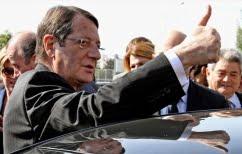 ΝΕΑ ΕΙΔΗΣΕΙΣ (Τον Ιανουάριο οι προεδρικές εκλογές στην Κύπρο)