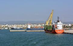ΝΕΑ ΕΙΔΗΣΕΙΣ (Αλεξανδρούπολη: «Έπεσαν» οι υπογραφές για συνεργασία με το λιμάνι « Καντόνια»)
