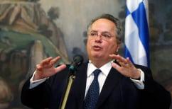 ΝΕΑ ΕΙΔΗΣΕΙΣ (Κοτζιάς: Η Ελλάδα αγωνίζεται για την ειρήνη στη Μ. Ανατολή)