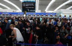 ΝΕΑ ΕΙΔΗΣΕΙΣ (Παγκόσμιο χάος στα αεροδρόμια από την κατάρρευση του συστήματος check-in)