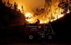ΝΕΑ ΕΙΔΗΣΕΙΣ (Γαλλία: 14χρονος ανέλαβε την ευθύνη για τις πυρκαγιές στη Μασσαλία)