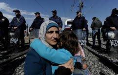 ΝΕΑ ΕΙΔΗΣΕΙΣ (Έκθεση Συμβουλίου της Ευρώπης για την Ελλάδα-Βία και κακομεταχείριση προσφύγων)