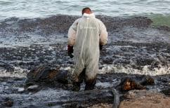 ΝΕΑ ΕΙΔΗΣΕΙΣ (Αποζημίωση έως και 900 εκατ. ευρώ για την πετρελαιοκηλίδα, από το «ΙΟPC»)
