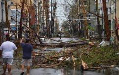 ΝΕΑ ΕΙΔΗΣΕΙΣ (Τυφώνας Μαρία: Απόλυτη καταστροφή στο Πουέρτο Ρίκο [Bίντεο])