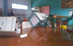 ΝΕΑ ΕΙΔΗΣΕΙΣ (Χανιά: Σχολείο πλημμύρισε από την κακοκαιρία)