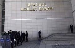 ΝΕΑ ΕΙΔΗΣΕΙΣ (Τουρκία: Γερμανίδα υπήκοος προσήχθη σε δίκη με κατηγορίες πολιτικής φύσης)