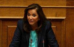 ΝΕΑ ΕΙΔΗΣΕΙΣ (Ντόρα Μπακογιάννη: «Οι επιλογές της κυβέρνησης έχουν δεσμεύσει την Ελλάδα σε μια παγίδα λιτότητας»)