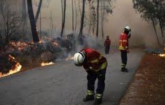 ΝΕΑ ΕΙΔΗΣΕΙΣ (Πορτογαλία: 440 πυρκαγιές και τουλάχιστον τρεις νεκροί σε ένα 24ωρο)