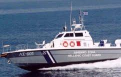 ΝΕΑ ΕΙΔΗΣΕΙΣ (Φορτηγό πλοίο προσάραξε στον κόλπο Ηγουμενίτσας)