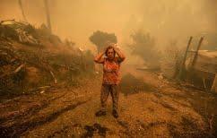 ΝΕΑ ΕΙΔΗΣΕΙΣ (Πορτογαλία: Στους 45 οι νεκροί από τις φονικές πυρκαγιές)