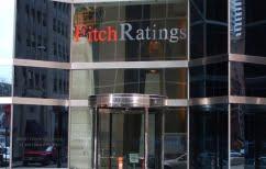 ΝΕΑ ΕΙΔΗΣΕΙΣ (Fitch: Ανανεώνεται το ενδιαφέρον για τα καλυμμένα ομόλογα της Ελλάδας)