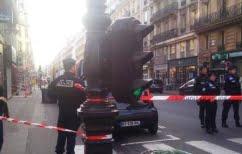 ΝΕΑ ΕΙΔΗΣΕΙΣ (Γαλλία: Έκρηξη παγιδευμένης μοτοσικλέτας στο Παρίσι)