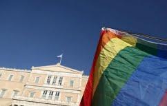 ΝΕΑ ΕΙΔΗΣΕΙΣ (Το νομοσχέδιο για την ταυτότητα φύλου πέρασε, η προχειρότητα όχι)