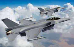 ΝΕΑ ΕΙΔΗΣΕΙΣ (Εντός ημερών η απάντηση των Αρχών των ΗΠΑ για την αναβάθμιση των F-16)