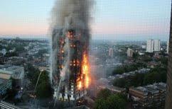 ΝΕΑ ΕΙΔΗΣΕΙΣ (Βρετανία: Δημοπρασία έργων τέχνης για τους επιζώντες του Grenfell Tower)