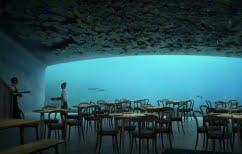 ΝΕΑ ΕΙΔΗΣΕΙΣ (Αυτό είναι το πρώτο υποβρύχιο εστιατόριο στην Ευρώπη)