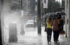 ΝΕΑ ΕΙΔΗΣΕΙΣ (Έκτακτο δελτίο επιδείνωσης καιρού: Έρχονται καταιγίδες και χαλάζι)