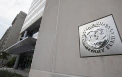 ΝΕΑ ΕΙΔΗΣΕΙΣ (ΔΝΤ: Δεν ζητάμε νέα μέτρα από την Ελλάδα)