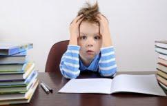 ΝΕΑ ΕΙΔΗΣΕΙΣ (Μαθησιακές δυσκολίες – Ποια σημάδια να προσέξετε στο παιδί σας)
