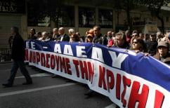 ΝΕΑ ΕΙΔΗΣΕΙΣ (ΑΔΕΔΥ: Οι εκπαιδευτικοί που συμμετέχουν στις Πανελλαδικές δεν θα απεργήσουν)