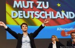 ΝΕΑ ΕΙΔΗΣΕΙΣ (Γερμανία: Εκλογική συγκέντρωση του AfD σε ελληνικό εστιατόριο)
