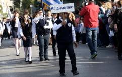 ΝΕΑ ΕΙΔΗΣΕΙΣ (25 Μαρτίου: αν το επιτρέψει η πανδημία θα γίνει παρέλαση)