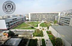 ΝΕΑ ΕΙΔΗΣΕΙΣ (ΑΠΘ: Φοιτητές κλείδωσαν σε αίθουσα μέλη της Συγκλήτου)