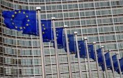 ΝΕΑ ΕΙΔΗΣΕΙΣ (ESM: Στις 26 Οκτωβρίου θα εξετάσει την αποδέσμευση της υποδόσης)