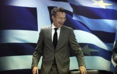 ΝΕΑ ΕΙΔΗΣΕΙΣ (Ντάισελμπλουμ: Το ελληνικό πρόγραμμα δεν μπορεί να αλλάξει από μία μεμονωμένη χώρα)