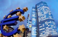 ΝΕΑ ΕΙΔΗΣΕΙΣ (Απόρρητα τα έγγραφα της ΕΚΤ για την ελληνική κρίση ~ Απορρίφθηκε προσφυγή Βαρουφάκη)