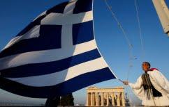 ΝΕΑ ΕΙΔΗΣΕΙΣ (Η Αθήνα γιορτάζει την 73η επέτειο απελευθέρωσης από τη ναζιστική κατοχή)