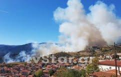 ΝΕΑ ΕΙΔΗΣΕΙΣ (Μεγάλη φωτιά στο Καρπενήσι κοντά σε σπίτια και ξενοδοχεία)