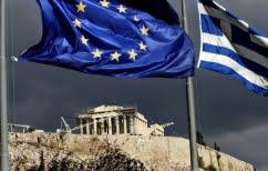 ΝΕΑ ΕΙΔΗΣΕΙΣ (DW: Θετικότερο κλίμα για την Ελλάδα στην Ουάσιγκτον)