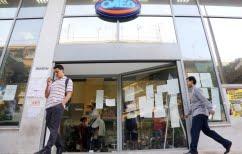 ΝΕΑ ΕΙΔΗΣΕΙΣ (ΟΑΕΔ: Ξεκινούν τα εργαστήρια κινητοποίησης ανέργων σε Θεσσαλονίκη και Αττική)