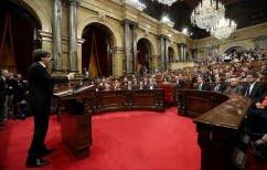 ΝΕΑ ΕΙΔΗΣΕΙΣ (Η Καταλονία αποφασίζει για την ανεξαρτησία-Ομιλία του προέδρου της)