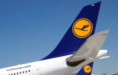 ΝΕΑ ΕΙΔΗΣΕΙΣ (Η Ευρωπαϊκή Επιτροπή ενέκρινε το σχέδιο για τη διάσωση της Lufthansa)