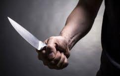 ΝΕΑ ΕΙΔΗΣΕΙΣ (Ζάκυνθος: Τραυμάτισε με μαχαίρι την σύντροφό του έξω από το αεροδρόμιο)