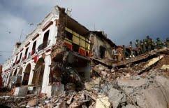 ΝΕΑ ΕΙΔΗΣΕΙΣ (Μεξικό: Το τελευταίο θύμα του φονικού σεισμού ανασύρθηκε από τα συντρίμμια)