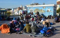 ΝΕΑ ΕΙΔΗΣΕΙΣ (Λέσβος: Απεργία πείνας αρχίζει ομάδα Αφγανών)
