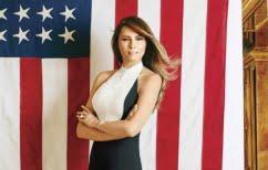 ΝΕΑ ΕΙΔΗΣΕΙΣ (Κόντρα της Μελάνια με την Ιβάνα Τραμπ- Ποια είναι η πρώτη κυρία;)