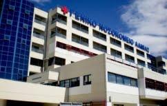 ΝΕΑ ΕΙΔΗΣΕΙΣ (Κρούσμα ελονοσίας στο Γενικό Νοσοκομείο Λαμίας)