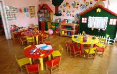 ΝΕΑ ΕΙΔΗΣΕΙΣ (Πότε αρχίζουν οι εγγραφές για τους παιδικούς σταθμούς της Αθήνας- Τα δικαιολογητικά)