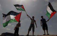 ΝΕΑ ΕΙΔΗΣΕΙΣ (Παλαιστίνη: Συμφωνία μεταξύ  Χαμάς και Φατάχ)