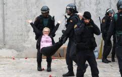 ΝΕΑ ΕΙΔΗΣΕΙΣ (Bild για δημοψήφισμα: «Ματωμένη Κυριακή στην Βαρκελώνη»)