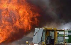 ΝΕΑ ΕΙΔΗΣΕΙΣ (Πυρκαγιά σε δασική περιοχή στη Σέτα Ευβοίας)