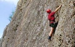 ΝΕΑ ΕΙΔΗΣΕΙΣ (Θεσσαλονίκη: Τραυματισμός ορειβάτη που έπεσε από ύψος 40 μέτρων)