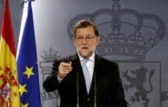 ΝΕΑ ΕΙΔΗΣΕΙΣ (Ισπανία: Ο Ραχόι δεν αποκλείει αναστολή της αυτονομίας της Καταλονίας)